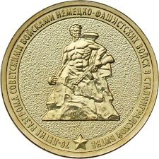 10 rubles 2013 RUSSIA 70th Anniversary Battle of STALINGRAD UNCIRCULATED