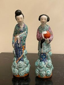 Vintage Chinese Export Signed Porcelain Figurines