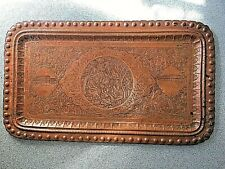 ANTIQUE ISLAMIC MIDDLE EASTERN COPPER CHASED PICTORIAL VERY LARGE TRAY