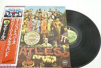 BEATLES SGT.PEPPERS LONELY HEART OBI Vinyl JAPAN TOSHIBA-EMI EAS-80558  LP 2287