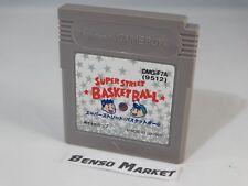 SUPER STREET BASKETBALL 1 NINTENDO GAME BOY GB IMPORT JP JAP GIAPPONESE DMG-F7A