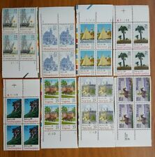 1988-'89 US 22-25 Cent State Collectible Postage Stamps 8 Blocks w/Serial #