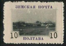 RUSSIAN EMPIRE ZEMSTVO, UEZD POLTAVSKIY # 145/78