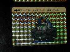 SD GUNDAM SUPER DEFORMED CARD CARDDASS PRISM CARTE 249 BANDAI JAPAN 1989 G+>EX+