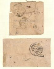 AX152 1900s Nepal Early Local Native Covers{2} Album Page ex Asia Collection