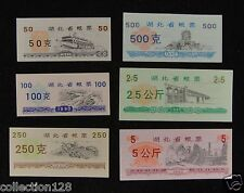 China Hubei Province Coupons A Set of 6 Pieces 1990 UNC