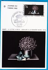 OEUVRE D AVATI   FRANCE  CPA Carte Postale Maximum  Yt 2078 C