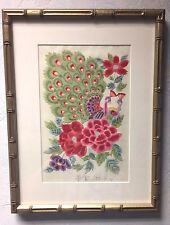 Peacock Water Color Art With Cut Paper Professionally Framed & Signed by Artist