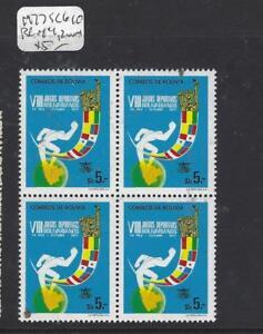 BOLIVIA   (PP1601B)   197  OLYMPICS SC 610  BL OF 4   NH