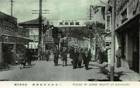 Street Scene, Kagoshima, Japan, Early Postcard, Unused