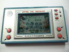 Vintage Game Elektronika 24 NU-POGODI Wolf  USSR Rare soviet Original Nintendo