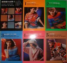 Electronic Knitting Machine Pattern Manuals - Set of 5