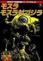 Mothra Mothra vs. Godzilla Book Toho SF Tokusatsu Movie Series #2  RARE Kaiju