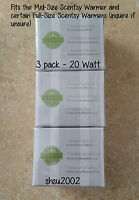SHIPS FAST! 3 SCENTSY Light Bulbs -20 Watt-AUTHENTIC (medium warmers only)