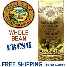 ROYAL KONA Coffee 100% WHOLE BEAN *SEP 2020* Medium Roast Private Reserve 7oz
