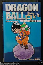 JAPAN Dragon Ball Fortune OOP 2010  (book)