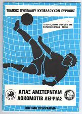 Orig.PRG   EC 2   1986/87  FINALE  AJAX AMSTERDAM - LOK LEIPZIG  !!  SEHR SELTEN