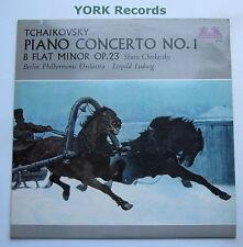 89 517 - TCHAIKOVSKY - Piano Concerto No 1 CHERKASSKY / LUDWIG - Ex LP Record