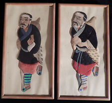 2 CHINESE ANTIQUE 3 DIMENSIONAL SILK & FABRIC PAINTING FIGURES ON PAPER FRAMED