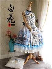 Cosplay Lolita Chinese Cheongsam Costume Azure Dragon White Tiger Vintage Dress