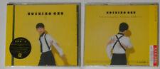 Hoshino Gen - sealed Japan cd
