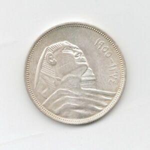 Egypt Silver Uncirculated 1955 10 Piastres-Lot E14