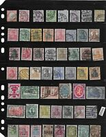 #5596  Small stamp set / GERMANY /  Nice mix before 1930  /  Pre Third Reich era