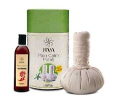 2X Jiva Pain Calm Potali 300 gm For Ancient Culture Ayurvedic Care From Pain