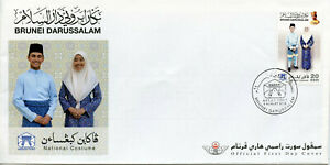 Brunei National Costumes Stamps 2019 FDC ASEAN Traditional Dress Cultures 1v Set