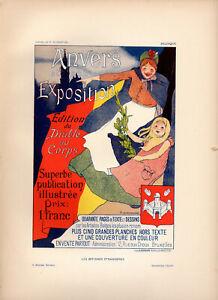 "HENRI EVENEPOEL Affiches Etrangeres 1897 Stone Litho Poster: ""ANVERS EXHIBITION"""