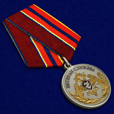 "RUSSIAN AWARD ORDER BADGE pin insignia - Veteran of service"" of Rosgvardia"