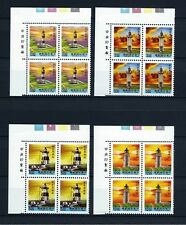 Taiwan 1991 Lighthouse set of 4 in blocks of 4 imprint Michel #2008-2011 MNH