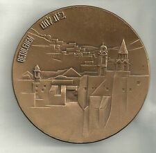 ISRAEL 1984 HOLY LAND BETHLEHEM KING DAVID STATE MEDAL 59mm 98gr BRONZE + COA