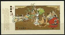 PR China 2004-15 Eight Immortals Crossing the Sea M/S MNH