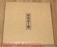 M&D SUPER JUNIOR HEECHUL TRAX 가내수공업 1ST MINI ALBUM CD SEALED