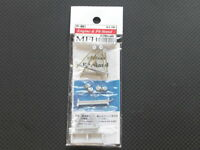 MFH Model Factory Hiro 1/20 Engine & Pit Stand Set P991 from Japan F/S