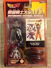 Dragon Ball Z Picollo & Perfect Frieza Mystery Ultimate Figure Series