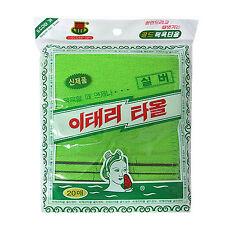 Korean Exfoliating Bath Washcloth Shower Wash Cloths Dead Skin Towel Green 20PC