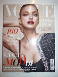 Magazine mode fashion VOGUE Russia march 2017 Irina Shayk