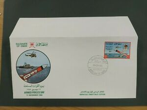1985 ARMED FORCES DAY FDC VF USED OMAN 678.14 START $0.99