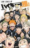 NEW Haikyu!! Final Guide Book Manga Jump Comics (Japanese)