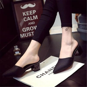 New Womens Block Heel Pointed Toe Fashion Slippers Shoes Mules Sandals Slip On