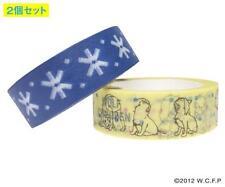 Wolf Children Ame and Yuki Masking Tape Ookami Kodomo Anime Cute Japan Japanese