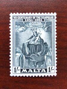 Malta 1951 Scott #234 Seventh Centenary of the Scapular Mint LH