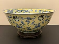 Superb Chinese Ming Wanli Period Daoism Trigrams and Dragon Large Pottery Bowl