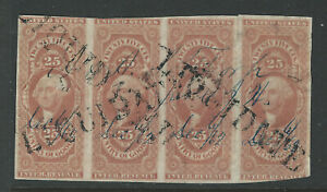 Bigjake: R45a, 25 cent Entry of Goods Imperf strip of 4- 1st Revenue Issue