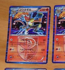 POKEMON JAPANESE RARE CARD HOLO CARTE 011/070 INFERNAPE BW7 1ED JAPAN **