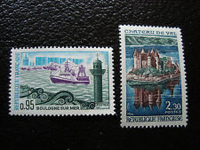 FRANCE - timbre yvert et tellier n° 1503 1506 n** (A9) stamp french (E)