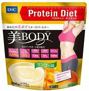 ☀ DHC Protein Diet Beauty Body Mango Flavor 300g From Japan