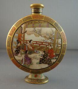 Gorgeous Meiji Satsuma Moon Flask Vase signed Ryokuzan